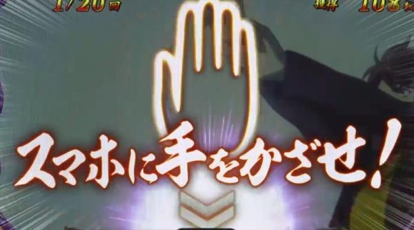 odanobuna002