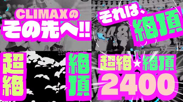 ぱちんこAKB48-03-04