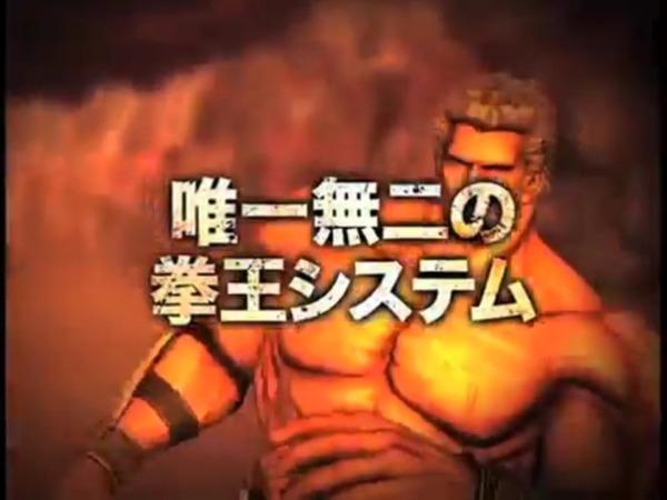 ぱちんこCR北斗の拳6拳王030