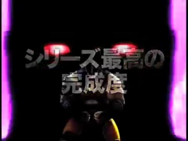 ぱちんこCR北斗の拳6拳王015