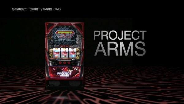 arms021