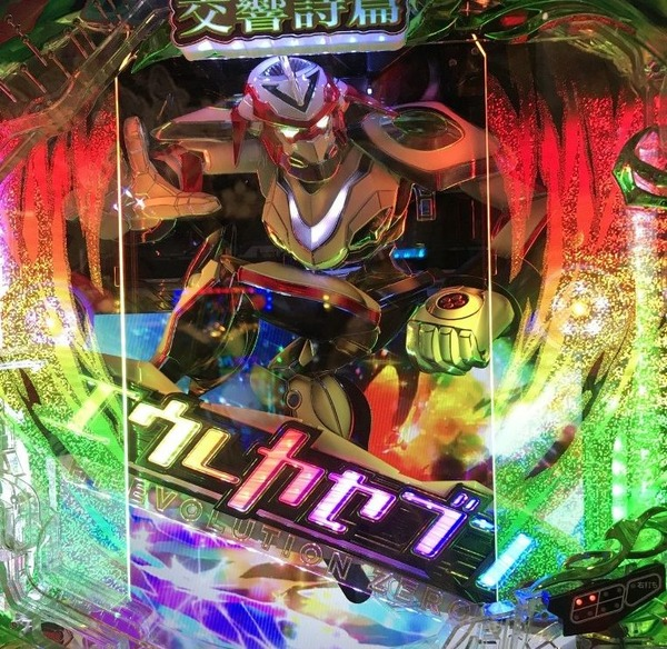 【画像あり】ライトミドルの覇権さん、バキバキに破壊されてしまう…