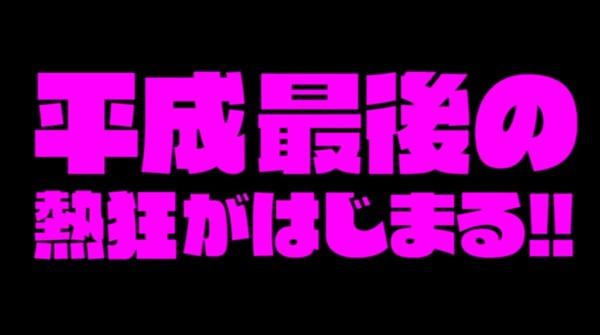 ぱちんこAKB48-03-07