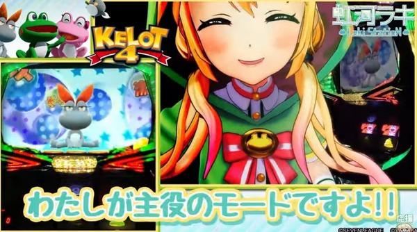 虹河ラキ02