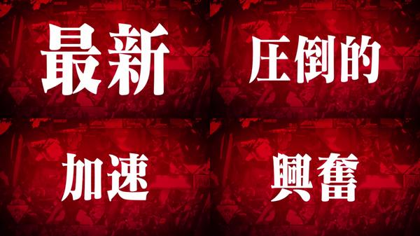 P新世紀エヴァンゲリオン決戦~真紅~ ビスティ 新台05