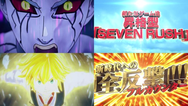 七つの大罪02