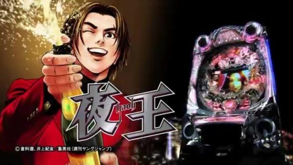 yaou019