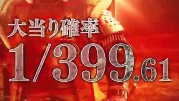 gifuu013