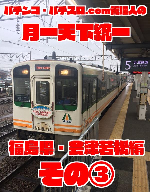 b4d0466c-s