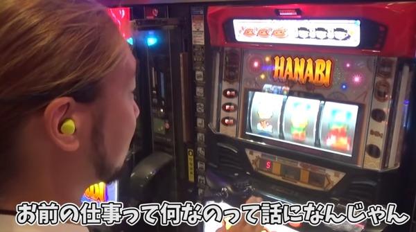 シバター大崎036