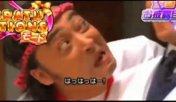 yosimoto058