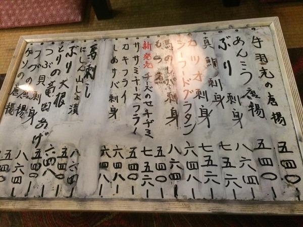 会津若松初日022