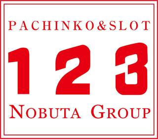 123nobutsa