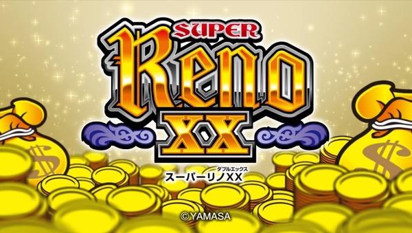 reno6009