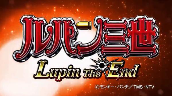 lupin74
