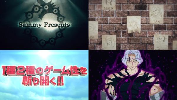 七つの大罪01