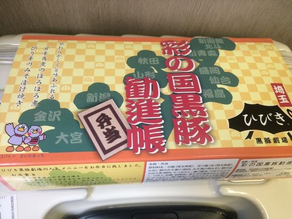 新潟来店イベント021