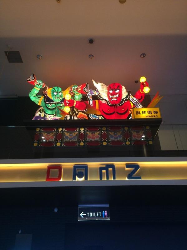 新潟来店イベント033