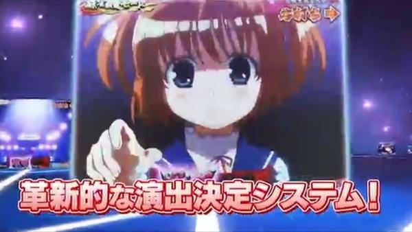 CR咲-Saki-023