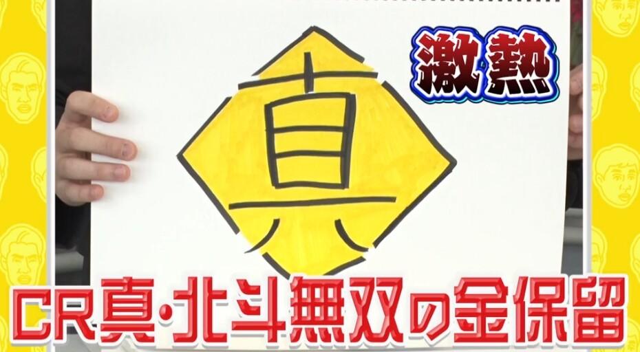 https://livedoor.blogimg.jp/pachinkopachisro/imgs/9/2/920bddfc.jpg