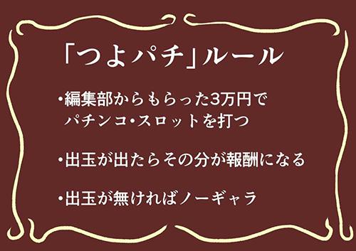 20141023133304_1_2