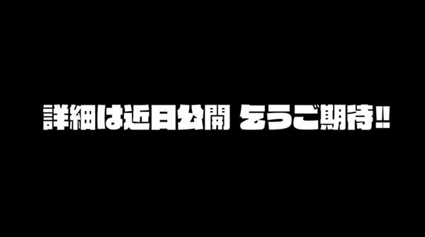 ぱちんこAKB48-03-06
