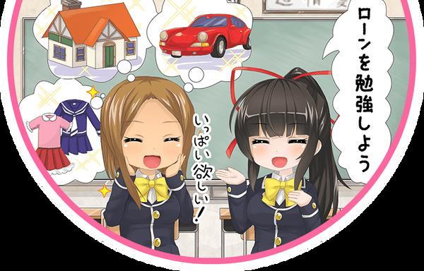 【画像あり】日本さん、とうとうカードローンまで擬人化してしまうwwwwwwwww