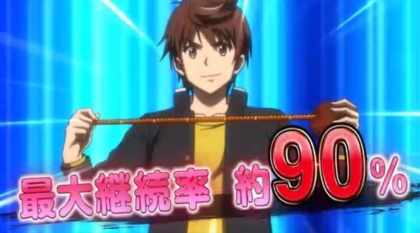 odanobuna013