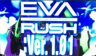 evarush