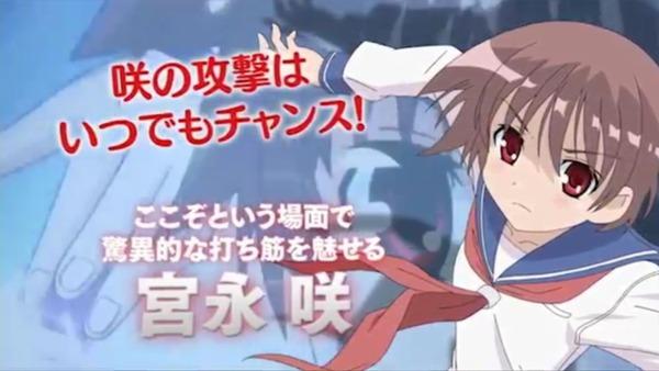 CR咲-Saki-034