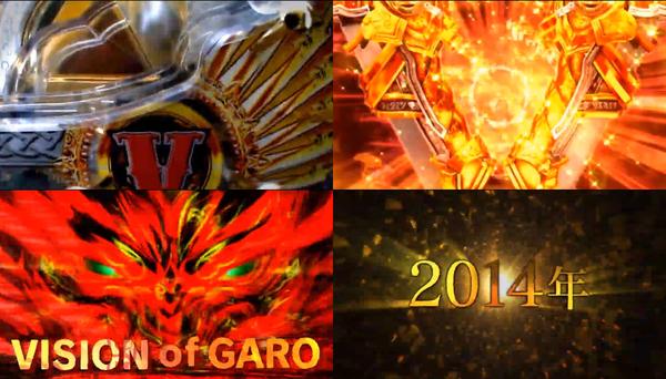 garo07