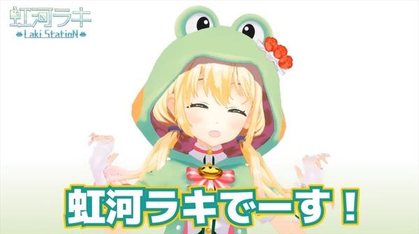nijikawa002