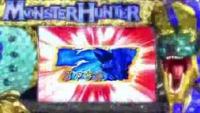 モンスターハンター月下雷鳴025