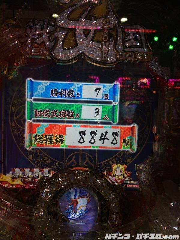 会津若松31