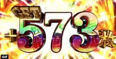麻雀格闘倶楽部参05
