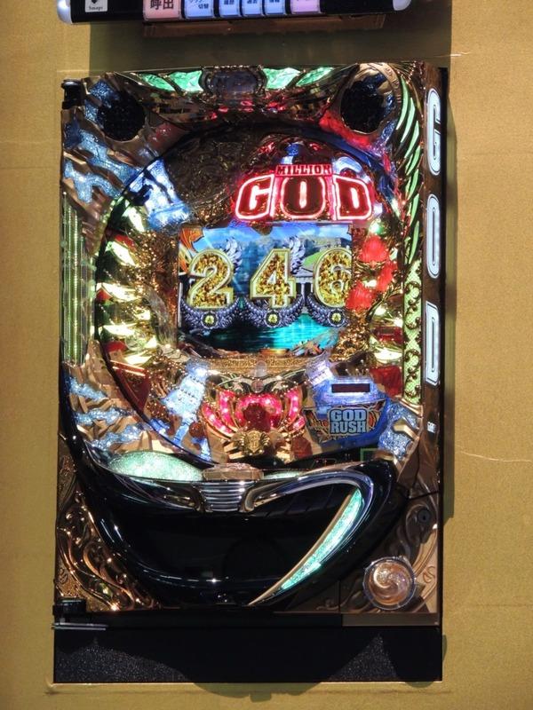 305c3866