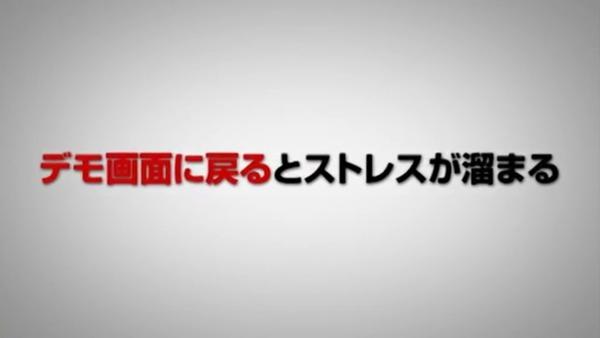 CRまわるんパチンコ大海物語3024