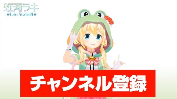 nijikawa004
