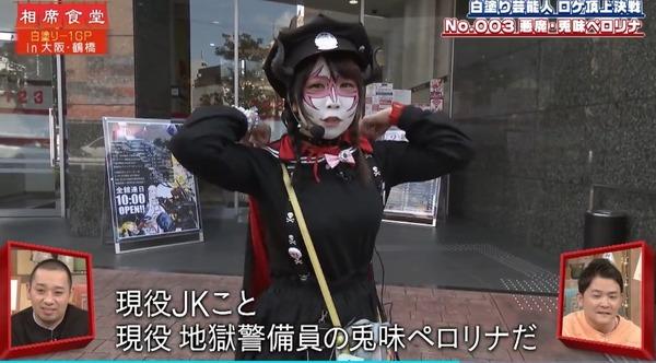 【新台】コナミ「S麻雀格闘倶楽部 真」兎味ペロリナさんが歌う曲が収録されている模様www