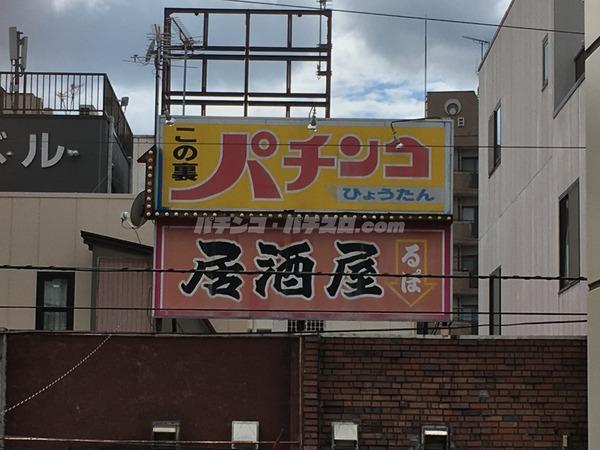 【哀愁】パチ屋の駐車場で撮られた一枚の写真wwwww