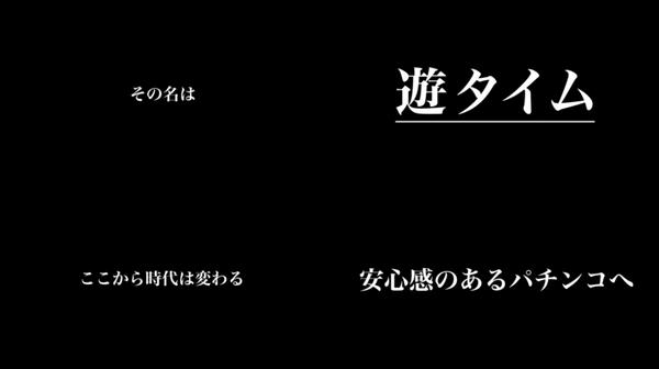 ぱちんこ 仮面ライダー 轟音(2)