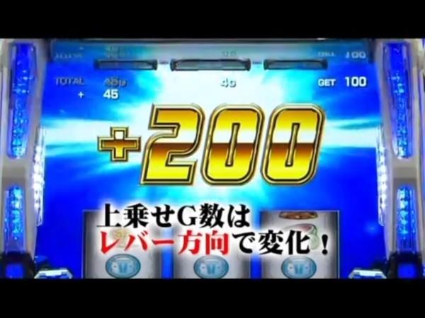 パチスロ機動戦士ガンダム020