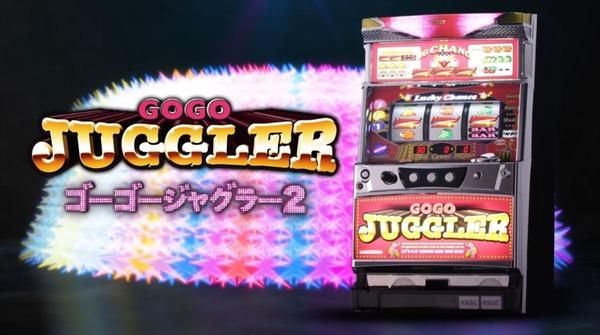 gogo2006