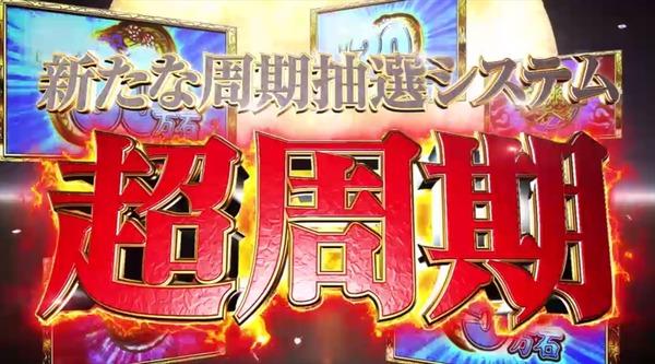 odanobuna005