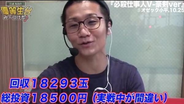 nicchyoku008