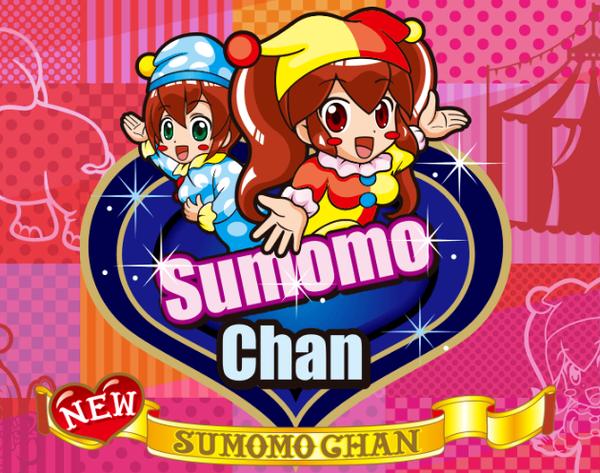 sumomochan