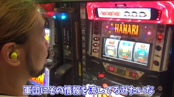 シバター大崎013
