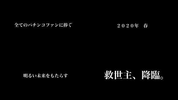 ぱちんこ 仮面ライダー 轟音(1)