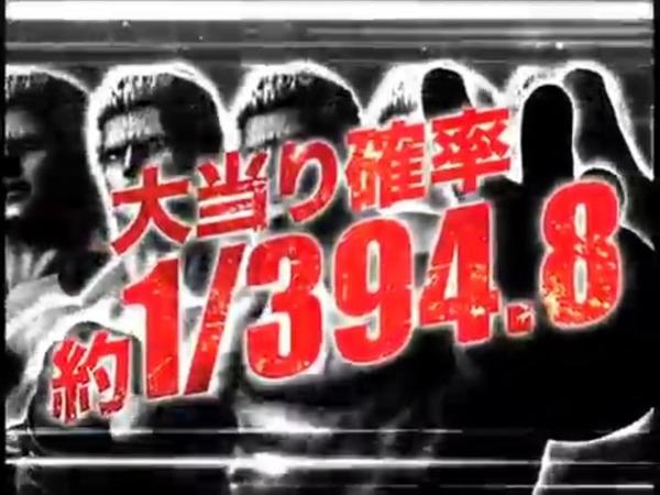 ぱちんこCR北斗の拳6拳王007
