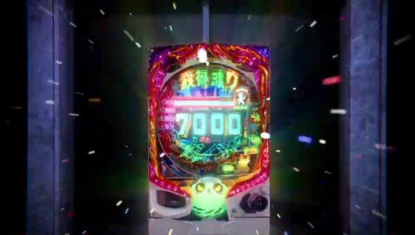 kaiji7000-12
